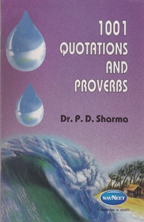 1001 Quotations And Proverbs English Book By Dr. P.D.Sharma