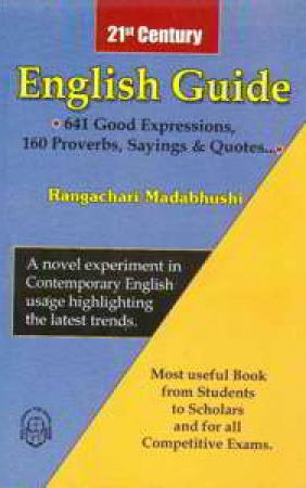21st Century English Guide English Book By Ranganchari Madabhushi