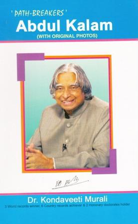 Abdul Kalam English Book By Dr. Kondaveeti Murali