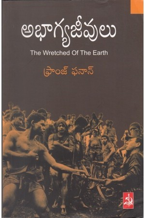 Abhagyajeevulu (The Wretched of The Earth) Telugu Book By Frantz Fanon