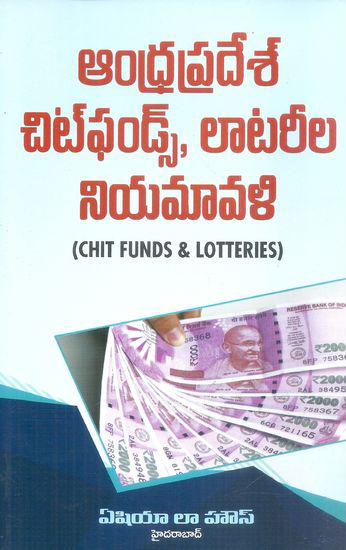 Andhra Pradesh Chitfunds Lottereela Niyamavali (Chit Funds - Lotteries)