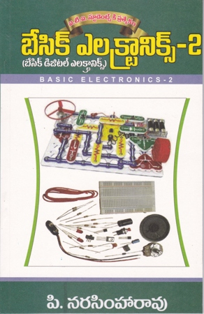 Basic Electronics - 2 Telugu Book By P.Narasimharao