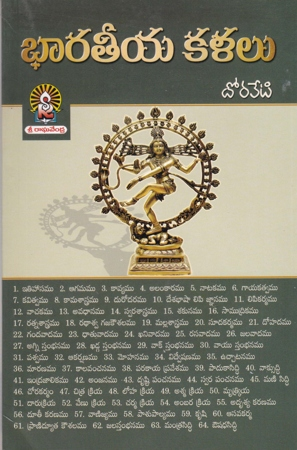 Bharateeya Kalalu Telugu Book By Doraveti