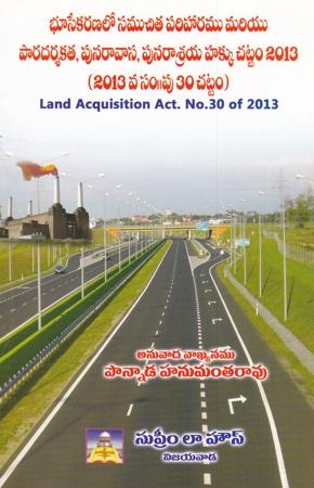 Bhu Sekaranalo Samuchita Pariharamu Mariyu Paradarsakata, Punaravasa, Punarasraya Hakku Chattam 2013 Telugu Book By Ponnada Hanumantha Rao