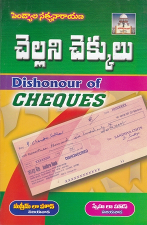 Chellani Chekkulu (Dishonour Of Cheques)