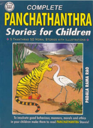 Complete Panchathanthra Stories for Children English Book By Padala Rama Rao