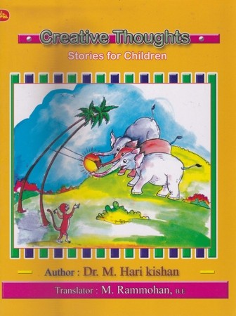 Creative Thoughts Stories For Children English Book By Dr. M.Hari Kishan
