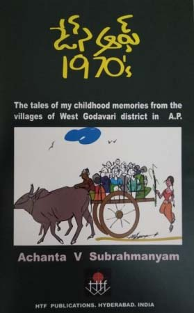 Day's Of 1970's Telugu Book By Achanta V Subrahmanyam