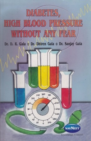 Diabetes, High Blood Pressure Without Any Fear English Book By Dr. D.R.Gala - Dr. Dhiren Gala - Dr. Sanjay Gala