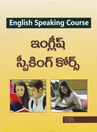 English Speaking Course Telugu Book By V.S.R
