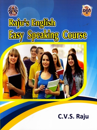 English_Easy_Speaking_Course