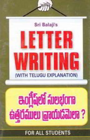 Englishlo Sulabhamga Uttaralu Vrayadamela (Letter Writing) Telugu Book By Nachiketa