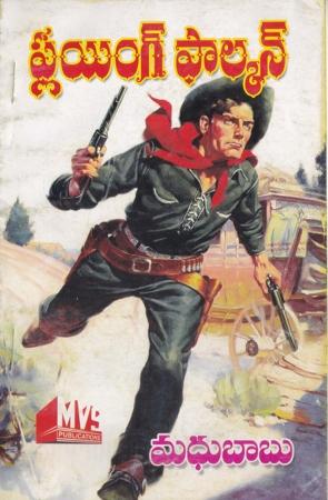 Flying Falcon Telugu Novel By Madhu Babu