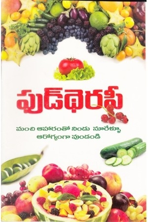 Food Therapy Telugu Book By Adella Siva Kumar
