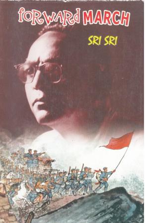 Forward March English And Telugu Book By Sri Sri (Kurpu Singampalli Ashok Kumar)
