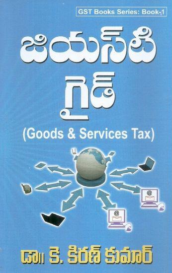 GST Guide Telugu Book By Dr. K.Kiran Kumar