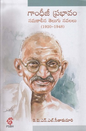 Gandhijee Prabhavam Samakaleena Telugu Navalalu Telugu Book By K V N L Seetakumari