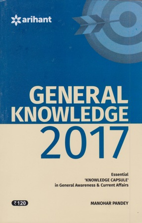 General Knowledge 2017 (Small)