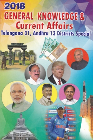 General Knowledge And Current Affairs (English) Book By J.P.Academic Unit