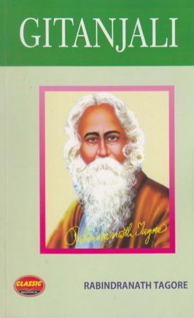 Gitanjali English Book By Rabindranath Tagore