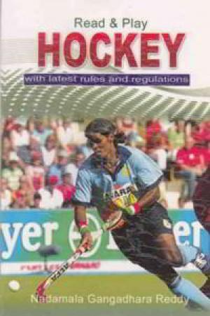 Hockey English Book By Nadamala Gangadhara Reddy