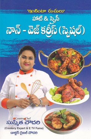 Hot And Spicy Non - Veg Curries (Special) Telugu Book By Sushmita Choudary And Dr. Raijal Chowdary