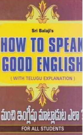 How To Speak Good English (Manchi English Matladatam Ela) Telugu Book By Nachiketa