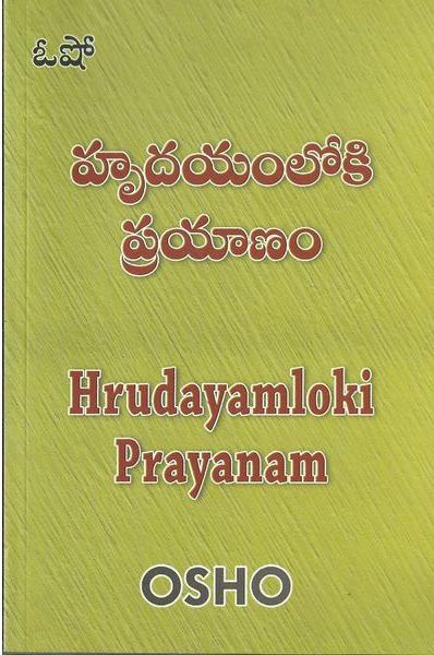 hrudayamloki-prayanam-telugu-book-by-osho