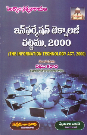 Information Techonology Chattamu - 2000