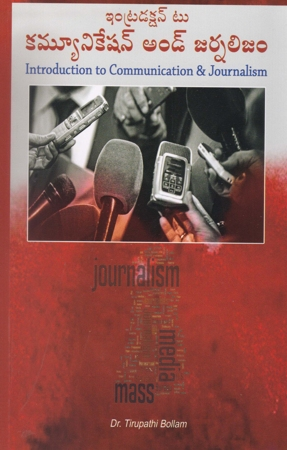 Introduction To Communication & Journalism Telugu Book By Dr. Tirupathi Bollam