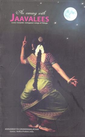 Jaavalees English Book By Modugula Ravikrishna
