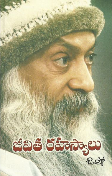 jeevita-rahasyalu-telugu-book-by-osho