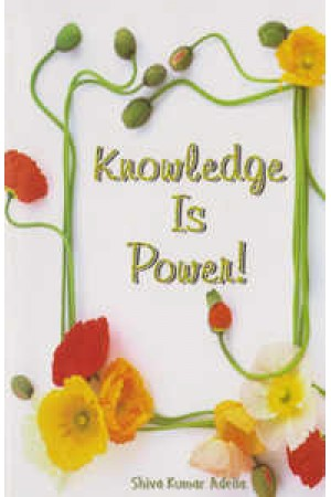 knowledge-is-power-telugu-book-by-adella-siva-kumar