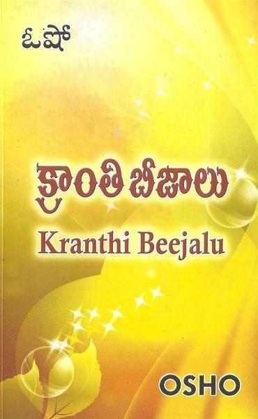 kranthi-beejalu-telugu-book-by-osho