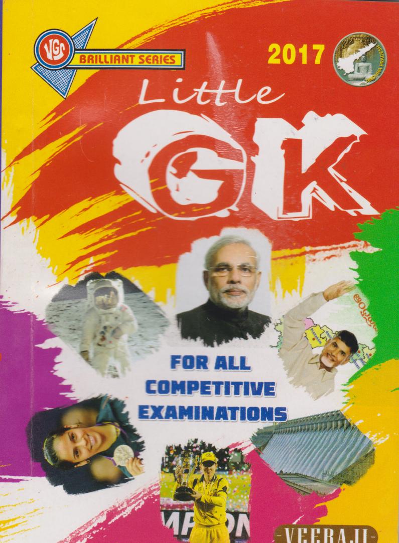 Little G.K 2016