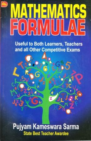 Mathematics Formulae English Book By Pujyam Kameswara Sarma