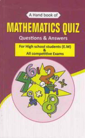Mathematics Quiz English Book By Ch.S.R.C.Murthy