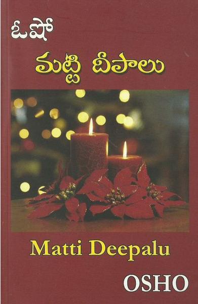 matti-deepalu-telugu-book-by-osho
