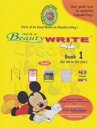 Max Beauty Write Book 1 By Max Academy (For KG To III Std)