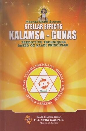 Meena 2 Naadi System Stellar Effects Kalamsa - Gunas Englihs Book By Prof. NVRA Raja