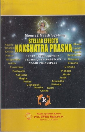 Meena 2 Naadi System Stellar Effects Nakshatra Prasna English Book By Prof. NVRA Raja