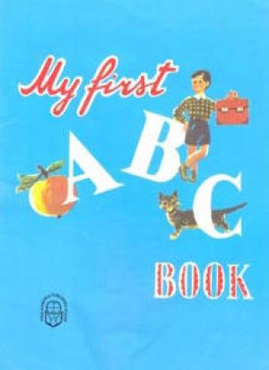 My First A B C Book