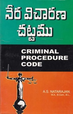 nera-vicharana-chattamu-telugu-book-by-asnatarajan-criminal-procedure-code