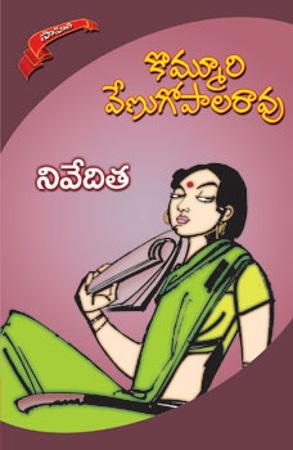 niveditha-1