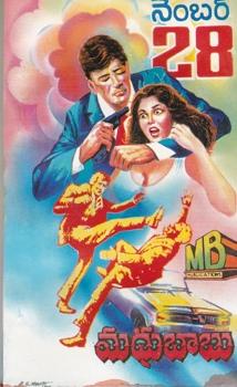 number-28-28-telugu-novel-by-madhu-babu-novels-of-madhubabu-shadow-detectives-past-life-series-adventures