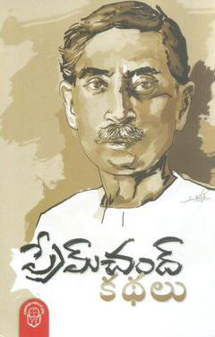 Premchand Kathalu Telugu Book By Premchand