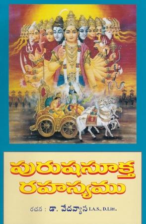Purusha Sooktha Rahasyamu Telugu Book By Dr. Vedavyasa