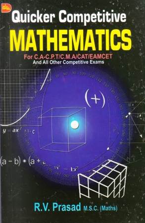Quicker Competitive Mathematics English Book By R.V. Prasad (R V Prasad)