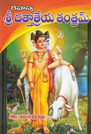 Rahasya Sri Dattatreya Tantram Telugu Book By Lolla Ramachandra Rao