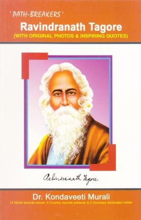 Ravindranath Tagore English Book By Dr. Kondaveeti Murali